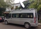 Dự án tích hợp thiết bị cho xe thông tin vệ tinh Auto Tracking.
